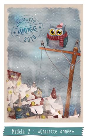 Modèle 2 - Chouette année - Carte de voeux illustrée - Marina Gri-Bouille